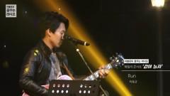 Run (141018 MBC Radio) - Ha Dong Kyun