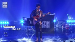 Knots (141018 MBC Radio) - Ha Dong Kyun