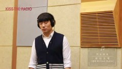 Home (141018 Kiss The Radio) - Bernard Park