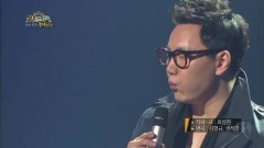 There's No Such Thing As Farewell (130608 Immortal Songs 2) - The One