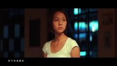 我的地方 / Mảnh Đất Của Tôi (Second Chance OST) - Bạch An