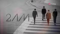Over The Destiny (Ep136 Simply Kpop)