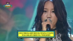 Tenderhearted (141029 Show Champion) - Nam Young Joo