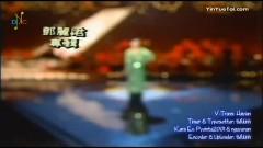 甜蜜蜜 / Ngọt Ngào (Vietsub) - Đặng Lệ Quân