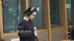 I Hope It Would Be That Way Now (141113 MBC Radio) - Lena Park