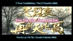 Thiên Tằm Biến (Thiên Tằm Biến OST) (Vietsub) - Quan Chính Kiệt
