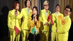 I'm OK - Kim Seul Gi, Rose Motel
