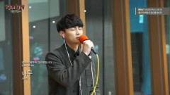 Tree (141211 MBC Radio) - Buzz