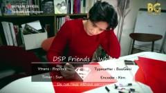White (Vietsub) - DSP Friends