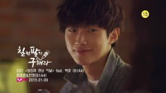 The Day I Met You - Min Hyorin, Team Never Stop, B1A4