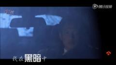 微光 / Ánh Sáng Nhỏ Bé (Bên Nhau Trọn Đời OST) - Hoa Thần Vũ