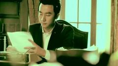 爱你的宿命 / Định Mệnh Yêu Em - Trương Tín Triết