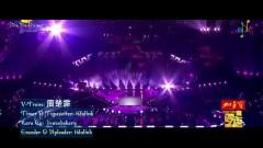 Ta Và Nàng (Thần Điêu Đại Hiệp 2014 OST) (Vietsub) - Trần Hiểu, Trần Nghiên Hy