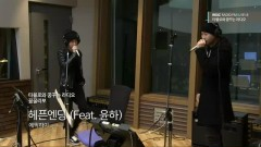 HAPPEN ENDING (150211 MBC Radio) - Epik High, Younha