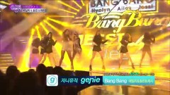 Bang Bang (2014 MBC Music Awards)) - Hyorin, Aliee