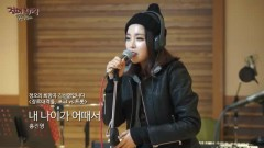 What About My Age (150219 MBC Radio) - Hong Jin Young