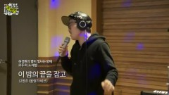 Holding The End Of Night (150304 MBC Radio) - Kim Myung Hoon