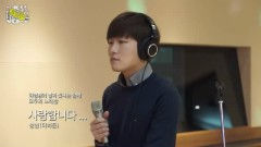 I Love You (150304 MBC Radio) - The Hidden
