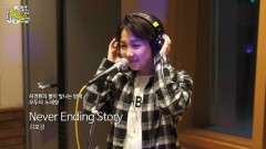 Never Ending Story (150327 MBC Radio)