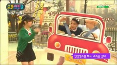 Traffic Song (150322 Inkigayo) - Boyfriend, NC.A
