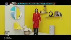 No end - Ayaka