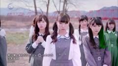 Kimi wa Boku to Awanai Kata ga Yokatta no Kana - Nogizaka46