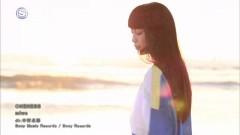 Oneness - miwa