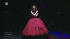 Last minute - Ayumi Hamasaki