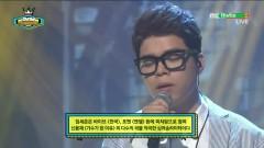 Lie (150513 Show Champion) - Im Se Joon