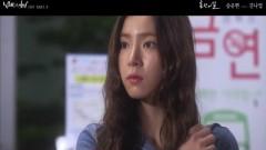 Ordinary Farewell - Kim Na Young, Sung Yoo Bin