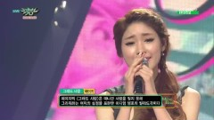Still I Love (150612 Music Bank) - Page