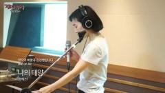 My Sun (150522 MBC Radio) - Jang Hye Jin