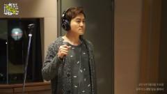 Incurable Disease (150506 MBC Radio) - Jeon Woo Sung (Noel)