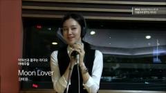 Moon Love (150527 MBC Radio)