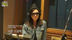 About Thirty (150429 MBC Radio) - Shin Bora
