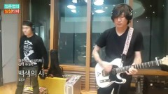 Shah The White (150514 MBC Radio) - Pia