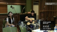 Rolling (150611 MBC Radio) - Acoustic Collabo