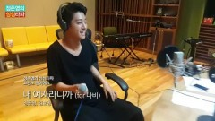 Because Your My Woman (150610 MBC Radio) - Jung Joon Young