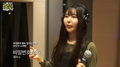 Password 486 (150429 MBC Radio) - Raina