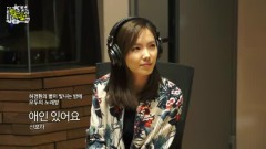 I Have A Lover (150506 MBC Radio) - Shin Bora