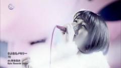Sayonara Memory - 7!!
