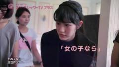 Onna no Ko Nara - Mayu Watanabe
