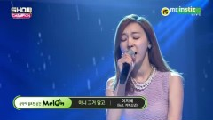 True Love (150624 Show Champion) - Lee Ji Hye