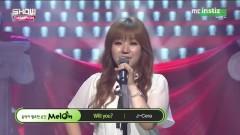 해줄래요 (150624 Show Champion) - J-Cera