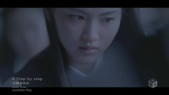 Step by step - Ayumi Hamasaki