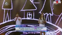 Not Tomorrow But Right Now (Vietsub) - Hoya, Jeong Eun Ji