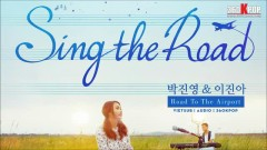 Road To The Aiport (Vietsub) - J.Y. Park, Lee Jin Ah