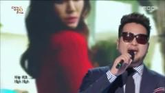 High High (Dmc Festival 2015) - Kim Tae Woo
