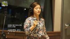 I Love You (150624 MBC Radio) - Ben