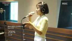 200% (150828 MBC Radio) - Kim So Jung